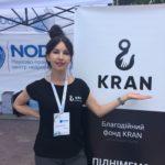 Благодійний фонд КРАН на велопробігу у Броварах