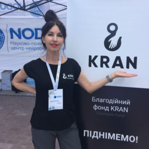 """12 вересня 2018 року Благодійному Фонду """"КРАН"""" виповнюється 1 Рік!"""