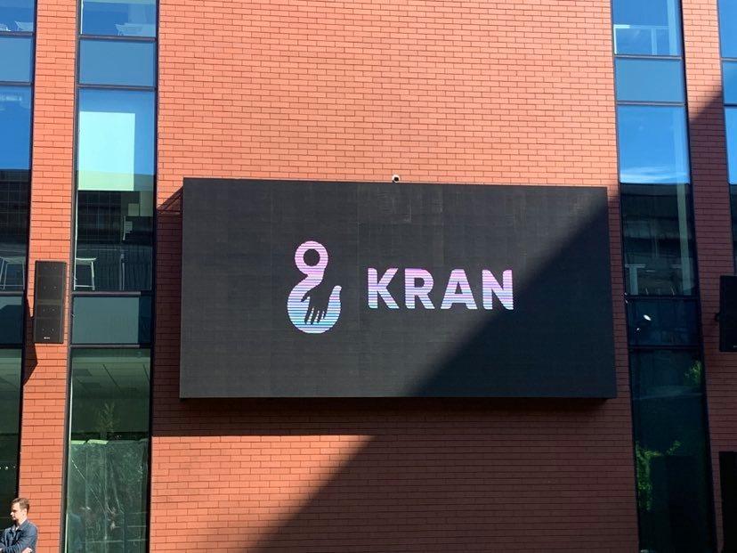 Благодійному Фонду «КРАН» виповнюється 4 роки
