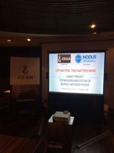 BUCC September Networking Reception at the Hyatt Regency Kyiv 26 September 2018