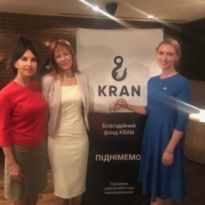 BUCC September Networking Reception at the Hyatt Regency Kyiv 26 September 2018